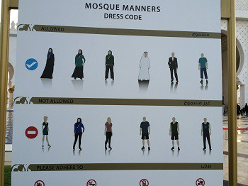 dubai mosque dress code